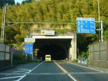 丸子藁科トンネル01