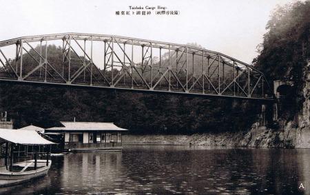 紅葉橋07