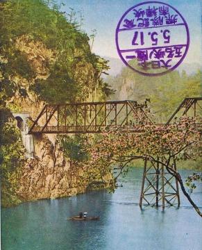 紅葉橋10