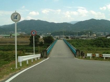 瀬詰橋01