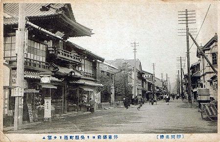 静岡市内線12