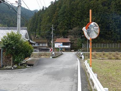 瀧渡瀬橋04
