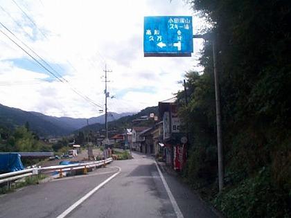 瀧渡瀬橋05