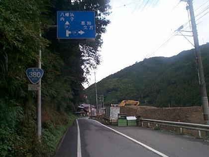 瀧渡瀬橋07