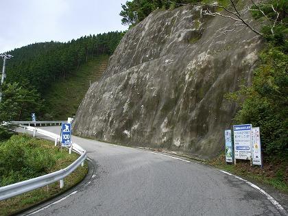 槻木峠トンネル03