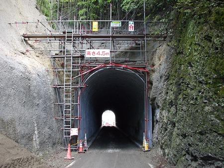 槻木峠トンネル10