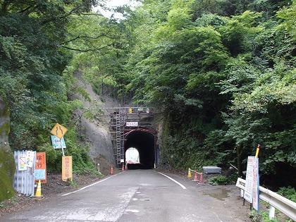 槻木峠トンネル11