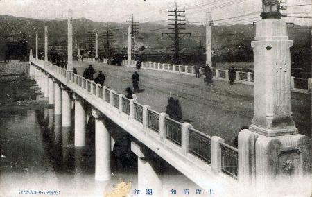 潮江橋01