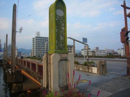 潮江橋02