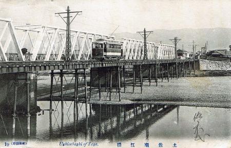 潮江橋05