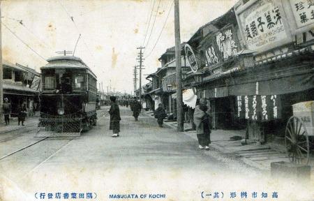 潮江橋11