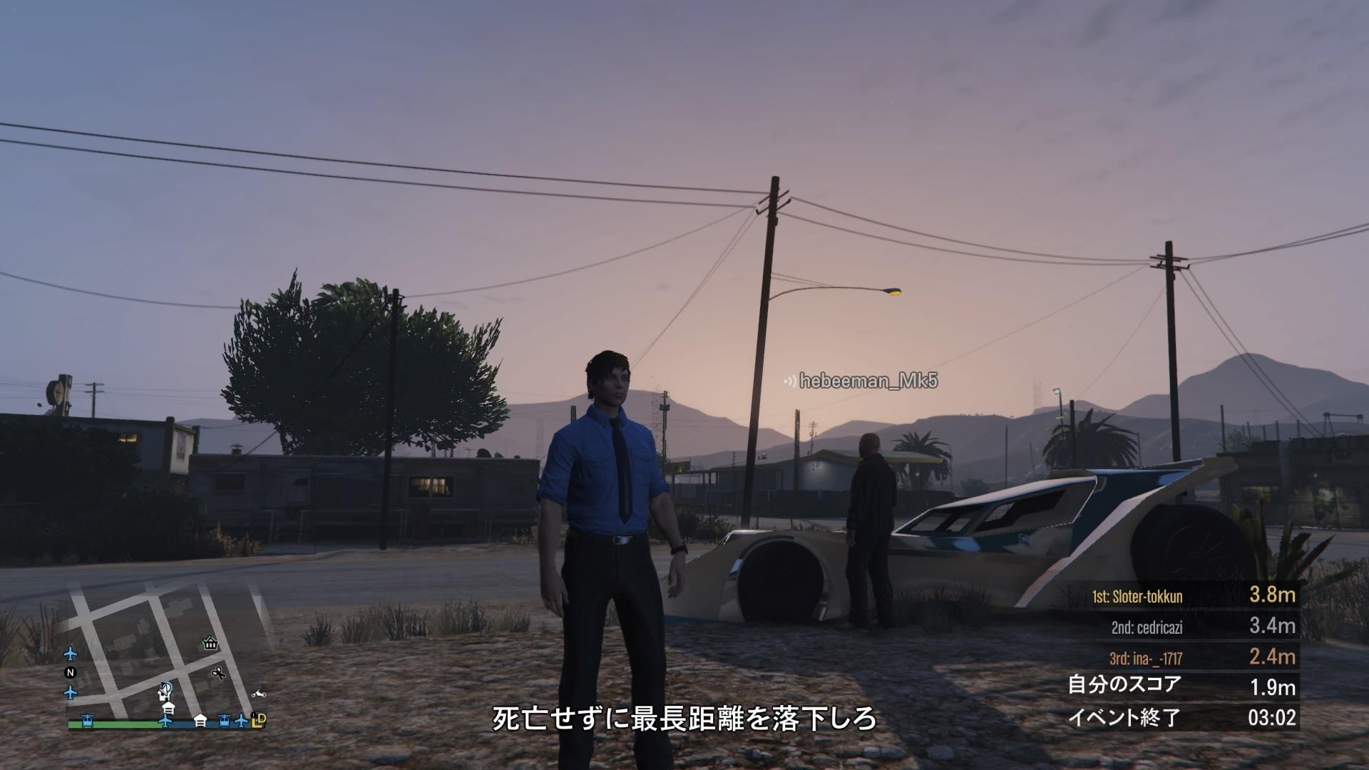 Grand Theft Auto V_20190212015911