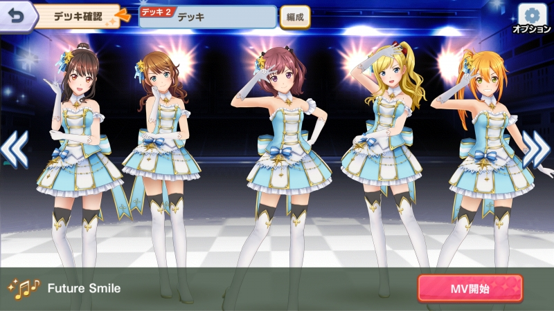 tokidoru8k-0001.jpg