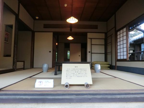 hayashi190105.jpg