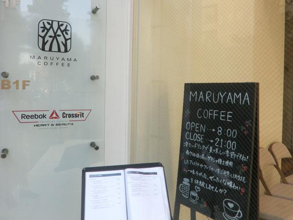maruyama180903.jpg
