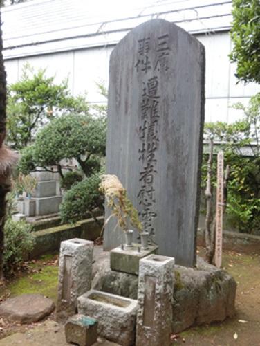 mitaka181001.jpg