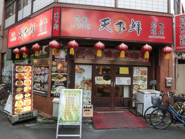 nishikawa1811001.jpg