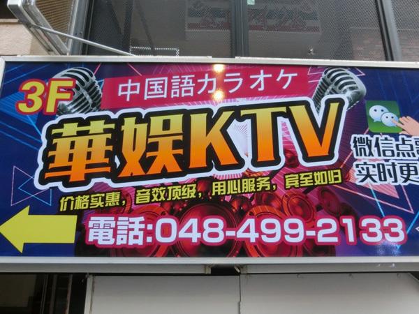 nishikawa1811002.jpg