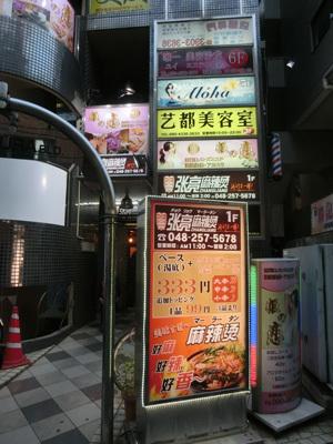 nishikawa1811008.jpg