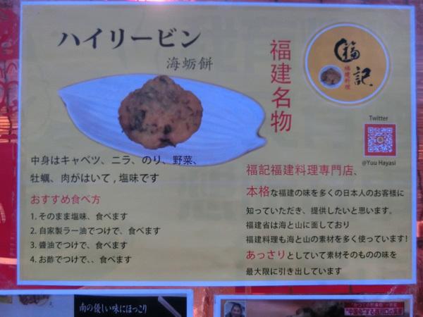 nishikawa1811010.jpg
