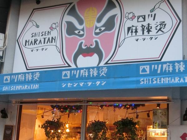nishikawa1811013.jpg
