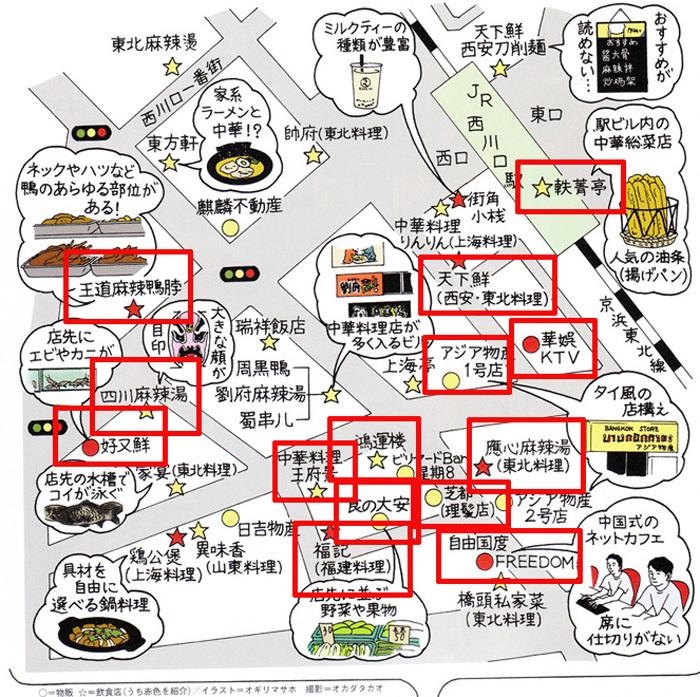 nishikawa1811019.jpg