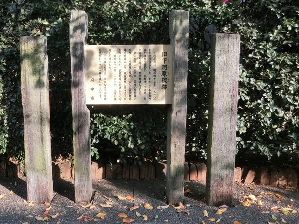 shimokawara004.jpg