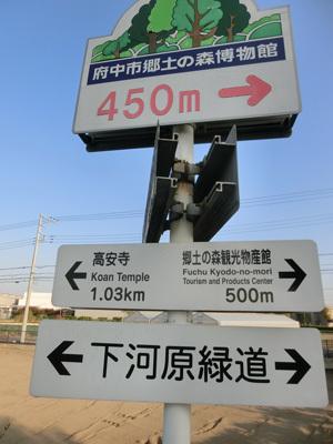 shimokawara007.jpg