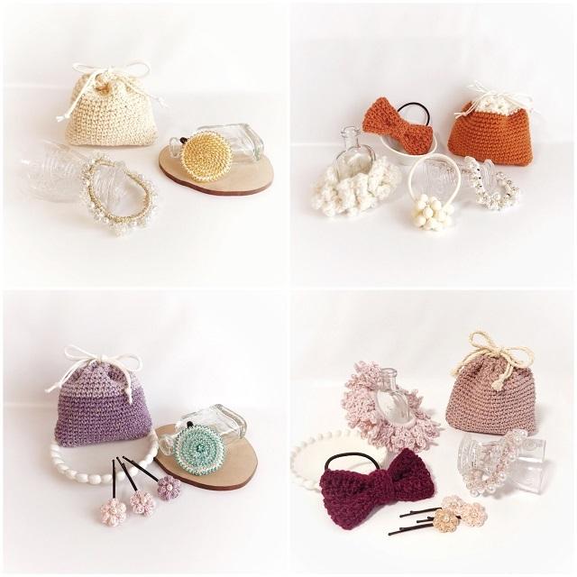 手編み雑貨 HanahanD 福袋 特価 セール セット ギフト