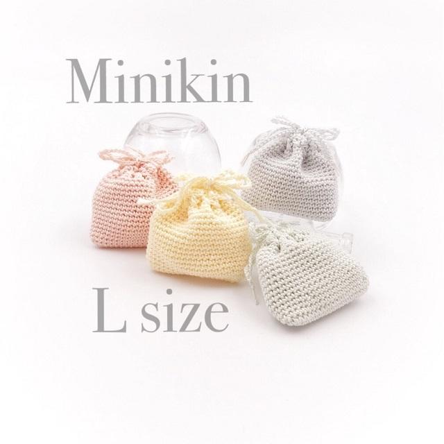 手編み雑貨 HanahanD ミニ巾着 アクセサリーケース レース パステル