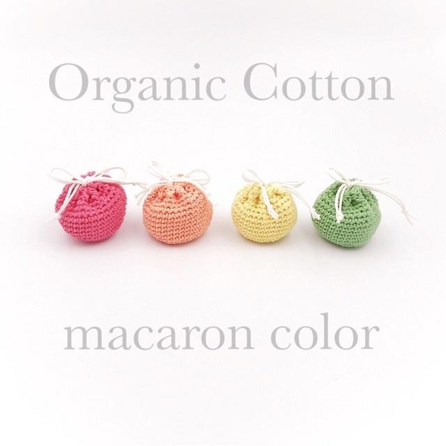 手編み雑貨 HanahanD オーガニックコットン マカロンカラー 元気 巾着