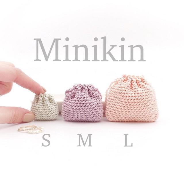 手編み雑貨 HanahanD 巾着 ミニサイズ リングケース レース