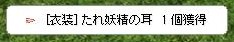 20190212a8.png