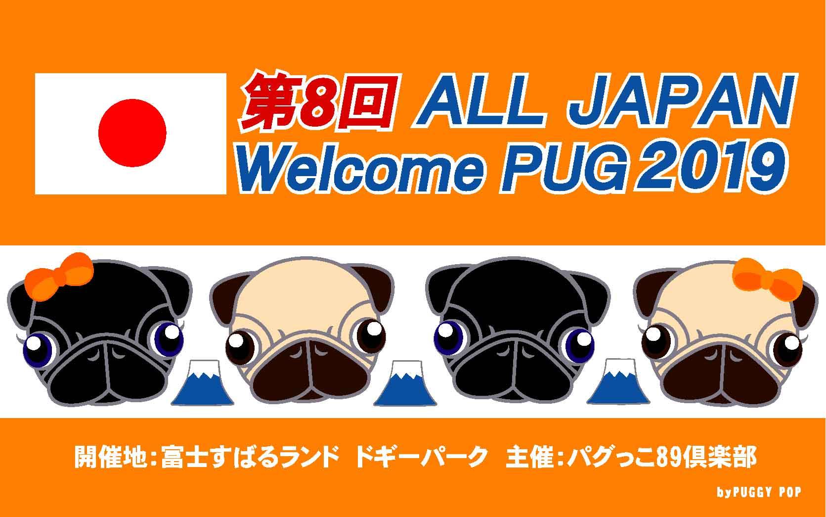 welcome2019.jpg