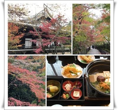 koumyouji3.jpg