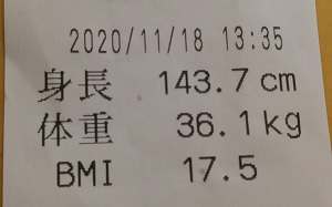4_20181227234053ac5.jpg