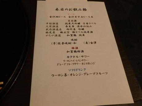 PA104600.jpg