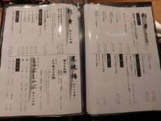PC054659.jpg