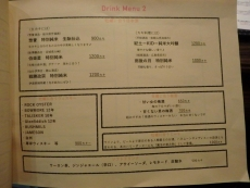 PC215585.jpg