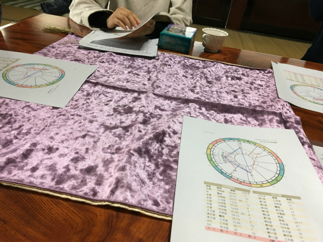 20181118占星術とカード1