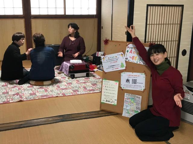 20181215古民家クリスマスパーティー11