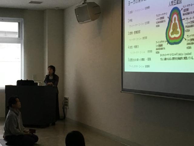 201190117AYV講座ヨガ3