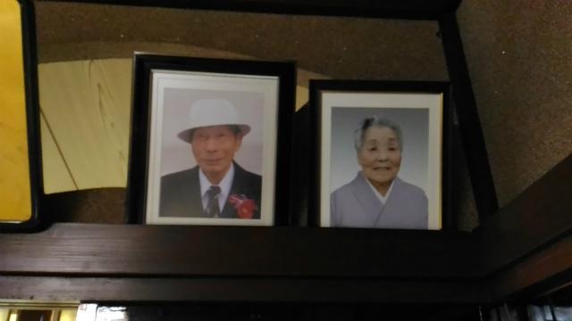 織田家のおじいちゃん、おばあちゃん