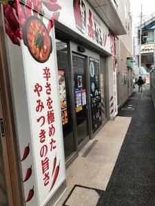 180717赤から草薙店入口