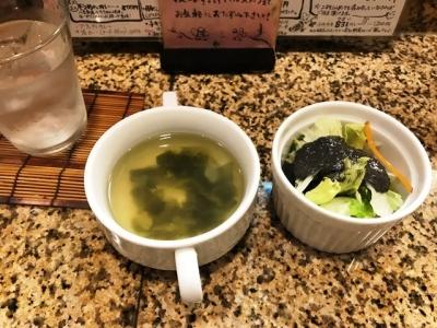 180723江洲あぶらやランチスープとサラダ