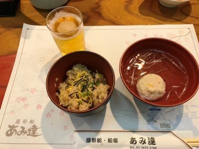 180807あみ達【貸切】VIPコース16200円タコと帆立の炊き込み御飯