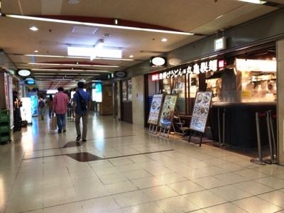181008丸亀製麺大阪駅前第4ビル店外観