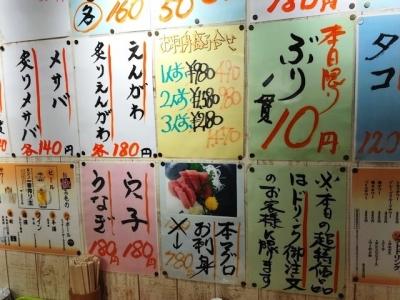 181016名前のない寿司屋メニュー1