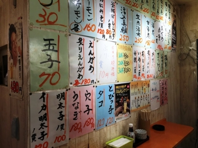 181016名前のない寿司屋メニュー2