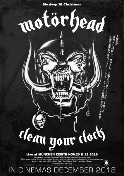 motorhead clean warpig 2018入り(小)